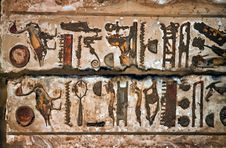 Free Egyptian Hieroglyphs Royalty Free Stock Image - 16839396