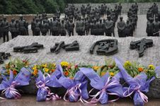 Free Communist Monument In Chengdu,china. Royalty Free Stock Photography - 16840887