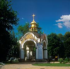 Free St. Michael S Monastery. Chapel. Stock Images - 16861124