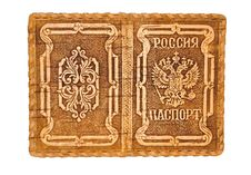 Cover For Russian Passport Stock Photography