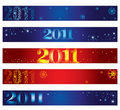 Free Christmas Banners With Stars  And  2011 Royalty Free Stock Photos - 16906888