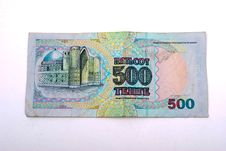Free Money Stock Images - 16910694
