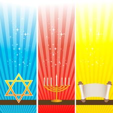 Free Hanukkah Card Stock Photography - 16921842