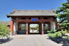Free Chinese Temple Garden Royalty Free Stock Images - 16932429