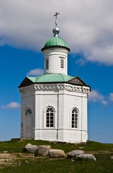 Saint Constantinus Orthodox Chapel Stock Photography