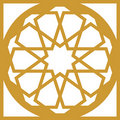 Free Ottoman Pattern Stock Photo - 16959760