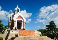 Free Pagoda Stock Photography - 16969852
