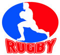 Free Rugby Player Running With Ball Royalty Free Stock Images - 16979199
