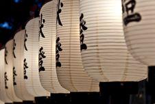 Free Japanese Lantern Stock Images - 16990364