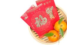 Free Chinese New Year Decoration Stock Photography - 17015522