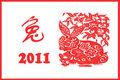 Free New Year 2011-Chinese Zodiac Of Rabbit Year Royalty Free Stock Photos - 17031308