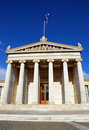 Free The National Academy Of Athens (Greece) Stock Image - 17175831