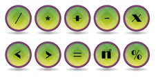 Free Green Symbol Icons Stock Photography - 17179832