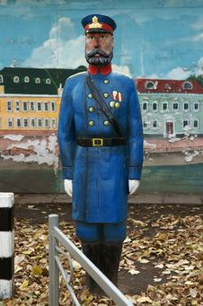 Statue Of The Policeman