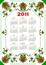 Free Calendar For 2011. Stock Images - 17212974