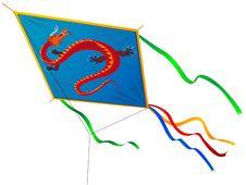 Free Kite Stock Images - 17280484
