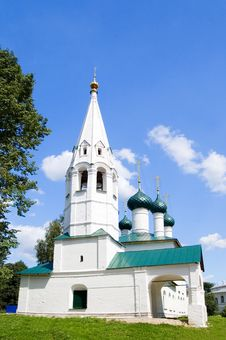 Free View Of Old Church In Yaroslavl, Russia Stock Images - 17294154