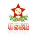 Free Soviet Emblem Stock Photo - 17307980