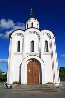 Free Christian Orthodox Church Stock Images - 17335954