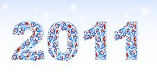 Free Blue & Red Pattern 2011 Stock Photography - 17341282