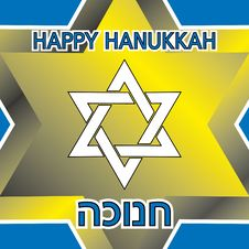 Free Happy Hanukkah Card Royalty Free Stock Photos - 17358488