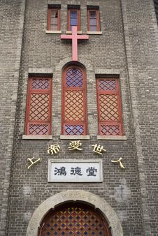 Free Chinese Catholic Church Stock Image - 17392111