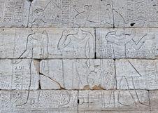 Free Hieroglyphics Stock Image - 17393871