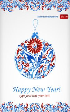 Free Greeting Card With Abstract New Year Ball Stock Photo - 17398700