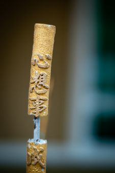 Free Traditional Chinese Worship Luck Joss Stick Royalty Free Stock Image - 17428706