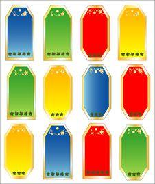 Free Christmas Stickers Stock Image - 17429661