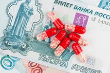 Free Pills And Money Stock Photos - 17456193