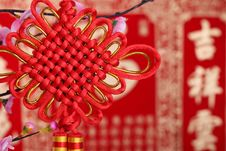 Free Chinese New Year Decoration Royalty Free Stock Photography - 17457837