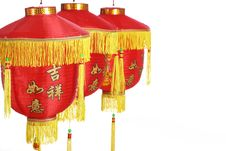 Free Chinese New Year Decoration Stock Image - 17458021