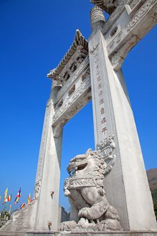 Gateway Of The Po Lin Buddhist Monastery Stock Images