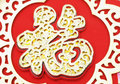 Free Chinese New Year Decoration Royalty Free Stock Photos - 17513368