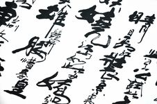 Free Chinese Handwriting Royalty Free Stock Image - 17546936