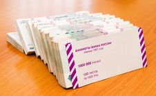 Free Stack Of Paper Money Stock Photo - 17565510