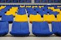 Free Stadium Seats Royalty Free Stock Image - 17617336