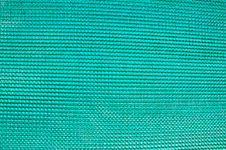 Free Shading The Sun Texture Stock Image - 17635891