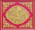 Free Chinese Dragon Sculpture Royalty Free Stock Image - 17690346