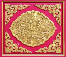 Chinese Dragon Sculpture Royalty Free Stock Image
