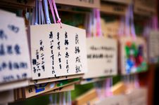 Free Blessings In Kiyomizu Temple Stock Images - 17694564