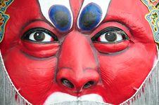 Free Face Mask Royalty Free Stock Photos - 17709938