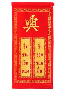 Chinese New Year Red Banners Hanging. Stock Photography