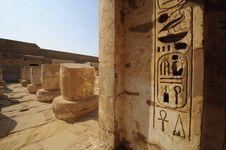 Free Heiroglyphs Of Medinat Habu. Luxor, Egypt Royalty Free Stock Images - 17750869