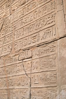 Free Hieroglyphic Backgroung Stock Photo - 17760980