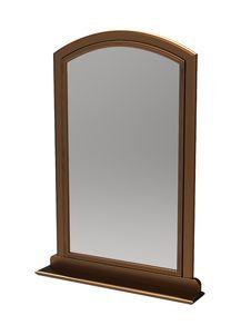 Free Mirror Royalty Free Stock Photo - 17763675