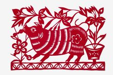 Free Paper-cut Art Of A Pig Royalty Free Stock Image - 17777136