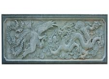 Free Chinese Stone Craving Style Royalty Free Stock Photo - 17784285