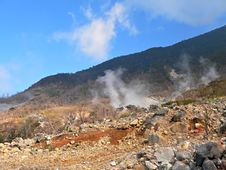 Free Hot Steam Clouds Near Volcano Stock Photography - 1789382